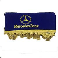 Автомобильные шторы Mercedes-Benz (Лобовая+уголки)