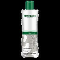 Шампунь для волосся Bebak Milk Therapy, 220 мл