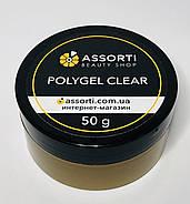 Акригель Clear (Polygel), 50 г, фото 2