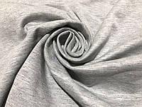 Ткань французский трикотаж меланж
