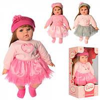 Кукла M 3864 UA  мягконабивная  43см