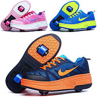 Роликовые кроссовки в стиле Heelys, 2 колеса, детские и подростковые. Премиум качество (777-1)