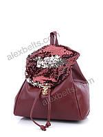 Рюкзак женский с двухсторонними пайетками  (бордовый)