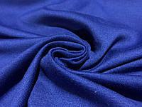 Ткань французский трикотаж синий