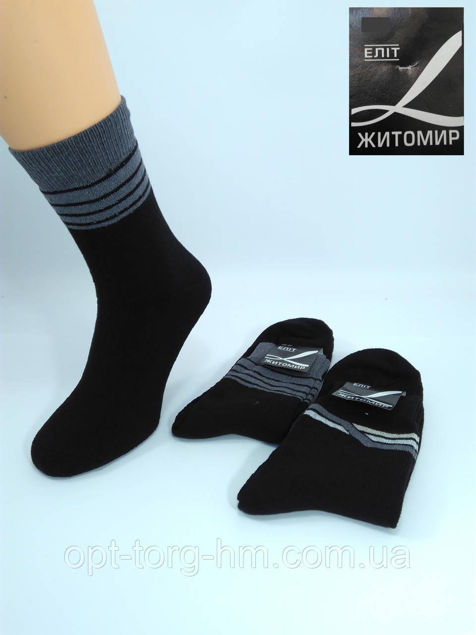 Махра мужская черная со вставкой 27-29 (41-44 обувь)