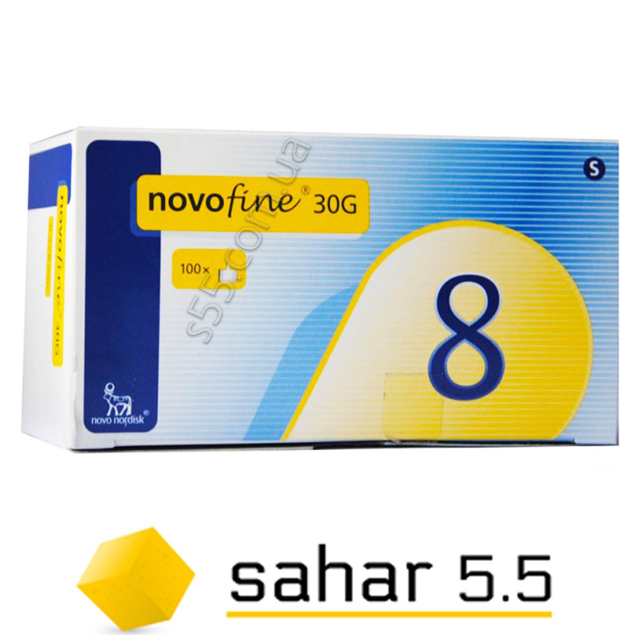 Иглы инсулиновые Новофайн 8мм, 100шт. - Novofine 30G