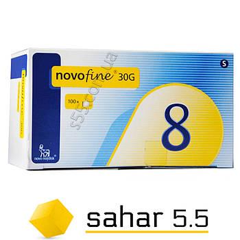 Иглы инсулиновые Новофайн 8мм, 100шт. - Novofine 8mm 30G