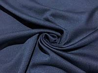 Ткань французский трикотаж темно синий