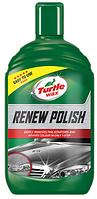 Полироль восстановитель краски Turtle Wax