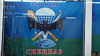 Флаг 3 й полк (большой) 1