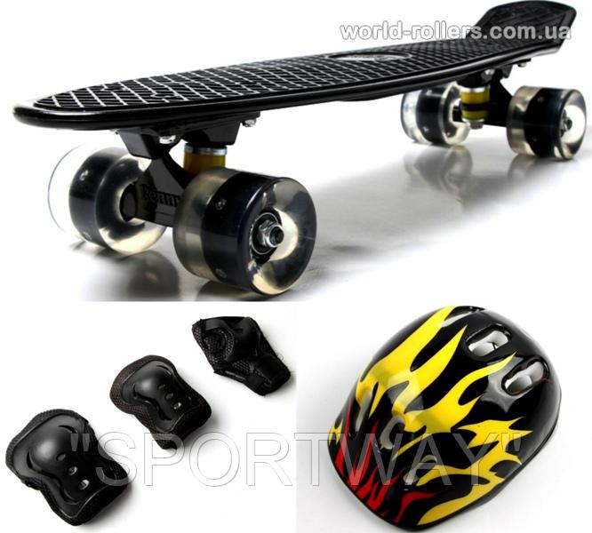 Penny Board. Black.+защита+шлем. Светящиеся колеса!
