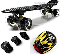 Penny Board. Black.+защита+шлем. Светящиеся колеса!, фото 1