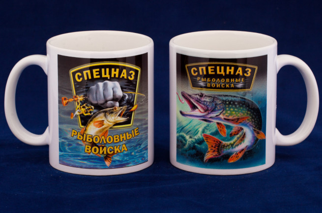 """Чашка с принтом """"СПЕЦНАЗ Рыболовные войска"""""""
