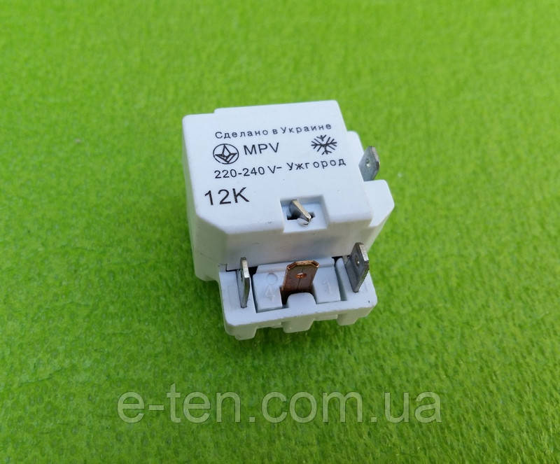 Пускове Реле MPV 12К / 1.2 A / 220-240V (Ужгород) для холодильників
