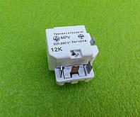 Пускове Реле MPV 12К / 1.2 A / 220-240V (Ужгород) для холодильників, фото 1