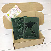 "Подарочный набор №35: обложка на паспорт ""Герб"" + обложка на загранпаспорт ""Карта"" (зеленый)"
