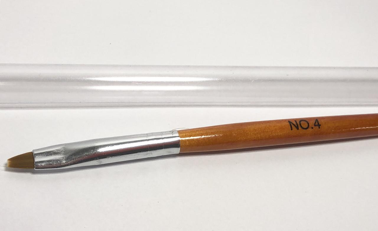 Кисть для геля № 4, деревянная ручка