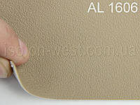 Авто кожзам  (теплый-бежевый оттенок) на тканевой основе