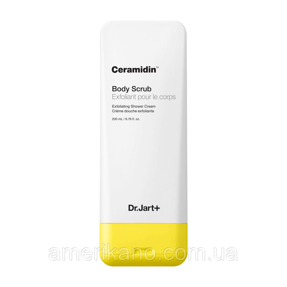 Скраб для тела с керамидами DR. JART+ Ceramidin Body Scrub, 200 мл