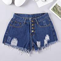 Женские джинсовые шорты рванки на пуговицах синие, фото 1