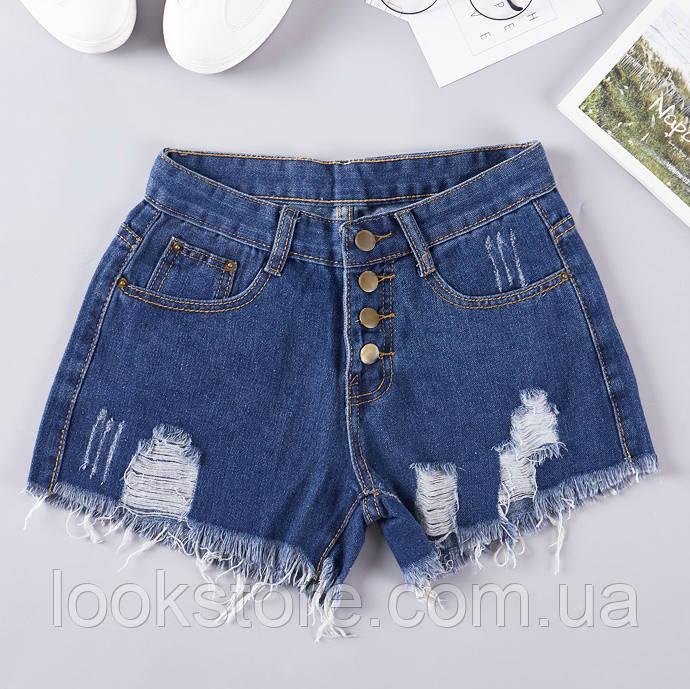Женские джинсовые шорты рванки на пуговицах синие