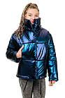 Демисезонная куртка Марго металлик-темно-синий, фото 2