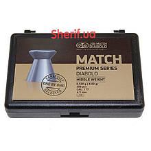 Пульки свинцовые 4,5мм JSB Match Premium middle, 0.52г (200шт) 1015-200