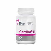Кардиовет (CardioVet) Vet Expert для собак с болезнью сердца, 90 таб, фото 1