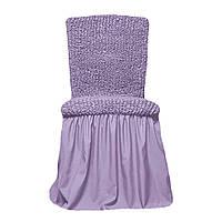 Защитный чехол на стул Сиреневый