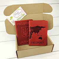"""Подарочный набор №35: обложка на паспорт """"Герб"""" + обложка на загранпаспорт """"Карта"""" (красный)"""