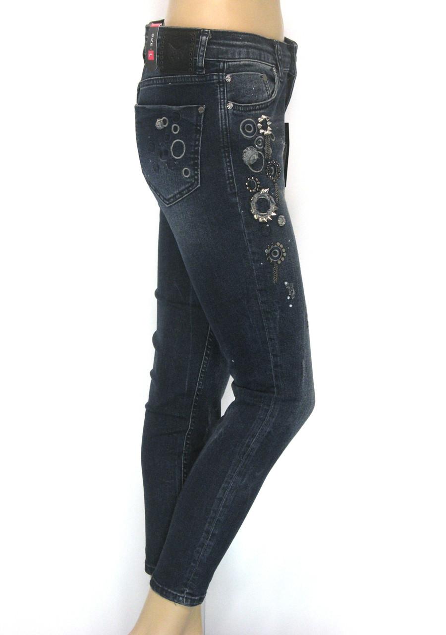 Жіночі джинси бойфренд Raw Jeans