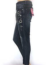 Жіночі джинси бойфренд Raw Jeans, фото 2