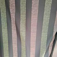 Шенилл  Джаккард мебельная ткань для мягкой мебели ширина 150 см сублимация 3157, фото 1