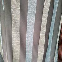 Шенилл  Джаккард мебельная ткань для мягкой мебели ширина 150 см сублимация 3158, фото 1