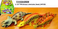 "Динозавр тянучка, 8""-8,5"" 3 вида, ЦЕНА ЗА УП., В УП. 12ШТ,  в кор. 32*27*8см (12/144шт)"