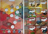 АЛЬБОМ - ПЛАНШЕТ ДЛЯ СЕРИИ МОНЕТ «КРАСНАЯ КНИГА» 1991-1994 капсульный, фото 4