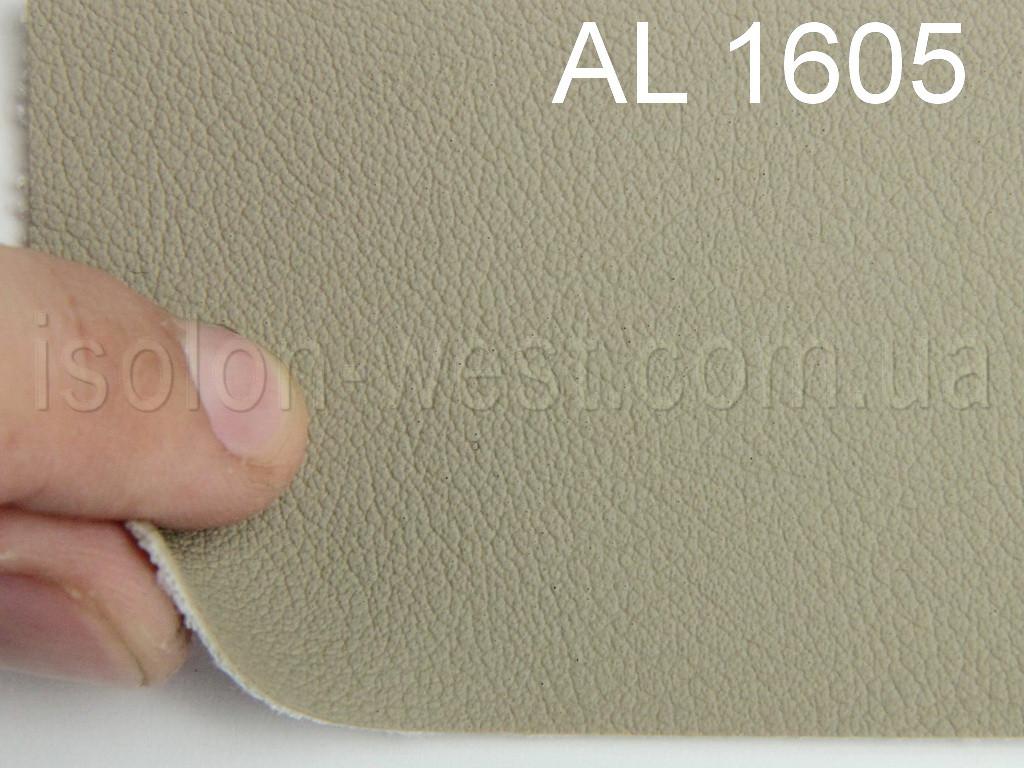 Авто кожзам (холодний відтінок бежевого) на тканинній основі