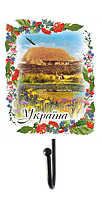 "Вішачок ""Україна"" ""Хата з озером"""