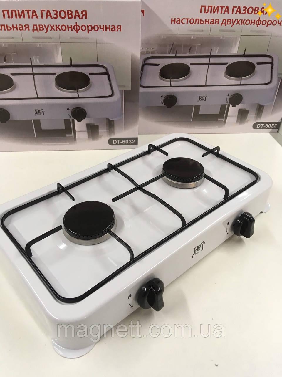 Настольная газовая плита таганок D&T DT-6032 на 2 конфорки