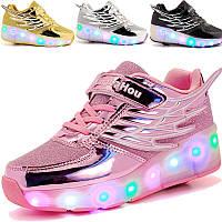 Кроссовки на роликах Хилисы с LED подошвой. Детские и Подростковые (28-40 размеры). Хит 2019. Евро качество!