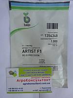 Насіння огірка Артист F1 (Бейо / Bejo) 1000 насінин — партенокарпик, ультра-ранній гібрид (40-45 днів)