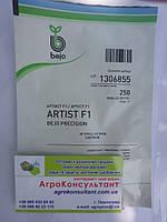 Семена огурца Артист F1 (Бейо / Bejo) 250 семян — партенокарпик, ультра-ранний гибрид (40-45 дней)