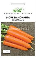 Морква Монанта 1г.