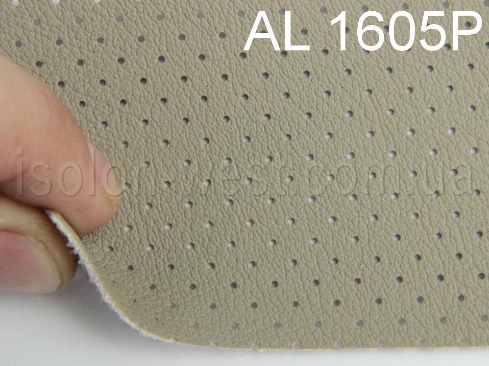 Авто кожзам перфорований (холодний відтінок бежевого) на тканинній основі