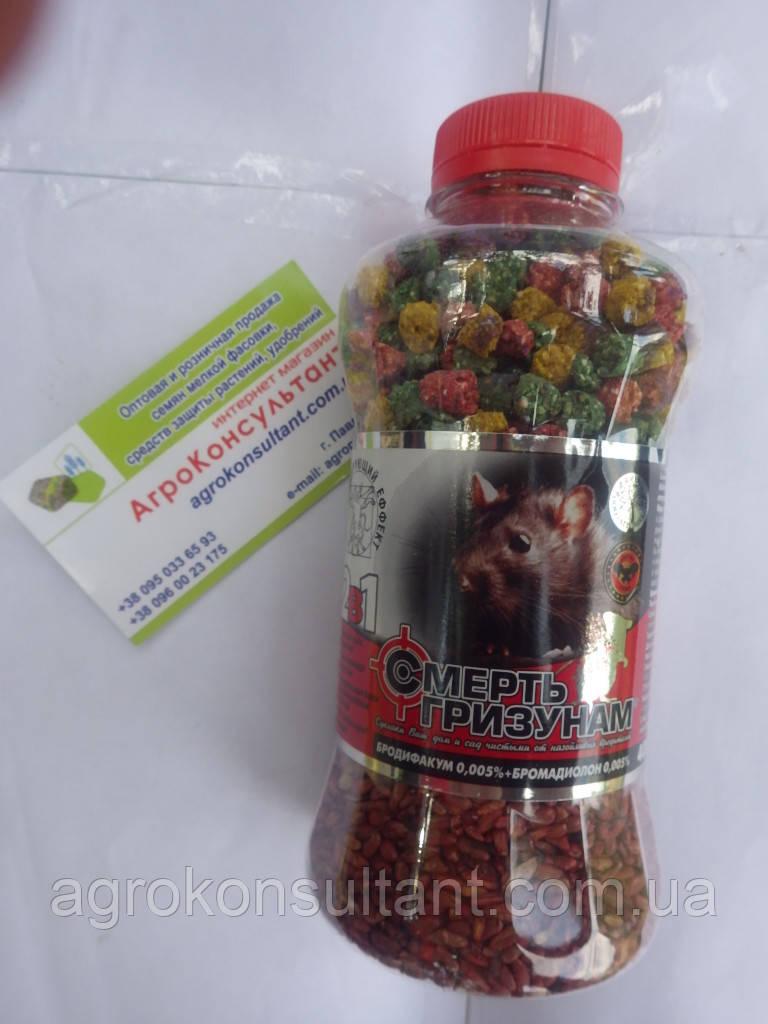 Смерть грызунам 2в1 зерно красное и гранула микс, 400г - Ротентицид Яд Средство для борьбы с мышами и крысами