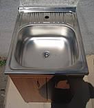 Мийка з тумбою 50х60 накладна (Глибока), фото 5