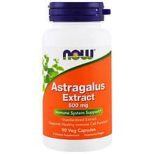 """Экстракт астрагала NOW Foods """"Astragalus Extract"""" для укрепления иммунитета, 500 мг (90 капсул)"""