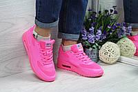 Кроссовки женские розовые Nike Air Max Hyperfuse 4670