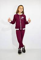 Стильный Спортивный костюм для девочки ,116-122-128-134 рост