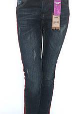 Жіночі джинси з лампасами, фото 2